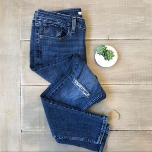 Levi's 535 Super Skinny Distressed Jeans
